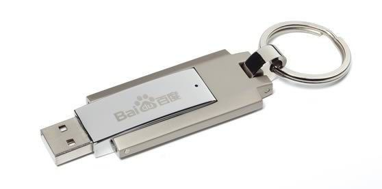 Secure Metal USB Memory Stick / Business Usb 3.0 Pen Drive Giveaway Gift